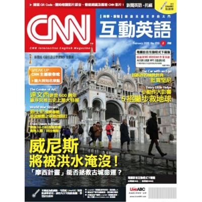 CNN互動英語互動下載版(3年36期)+ 9期