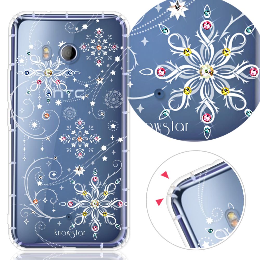 KnowStar HTC 系列 奧地利彩鑽防摔手機殼-冰雪