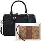【限量10組】COACH 黑色防刮皮革手提/斜背兩用包+咖啡色大C PVC手拿包