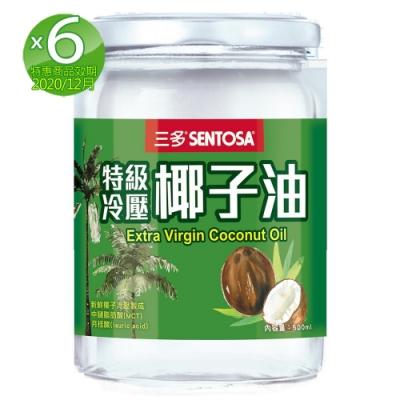 限量特惠買3送3 三多特級冷壓椰子油(共6罐;500ml/罐)