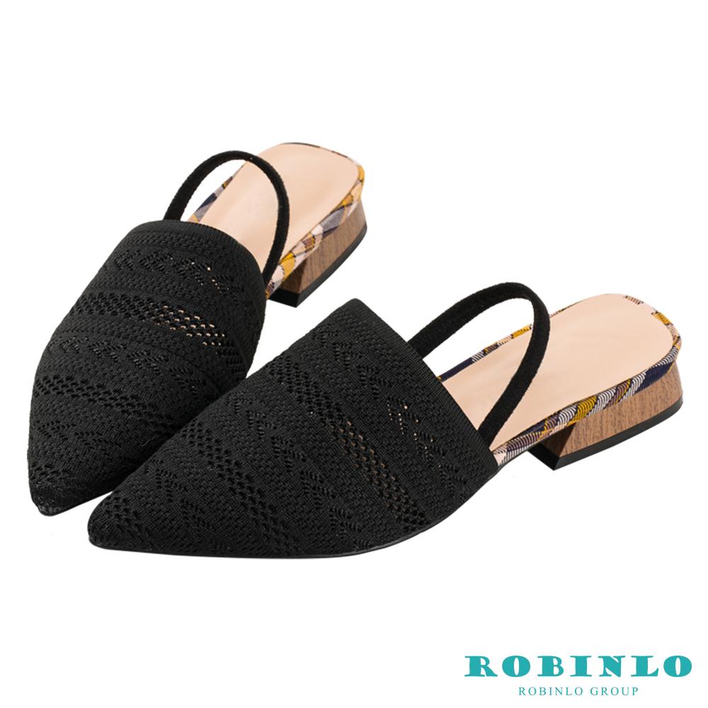 Robinlo 圖騰編織尖頭穆勒涼拖鞋 黑