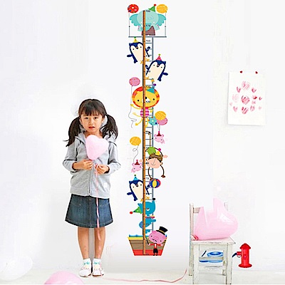 半島良品 DIY無痕壁貼-樓梯身高貼 AY9178 60x90cm