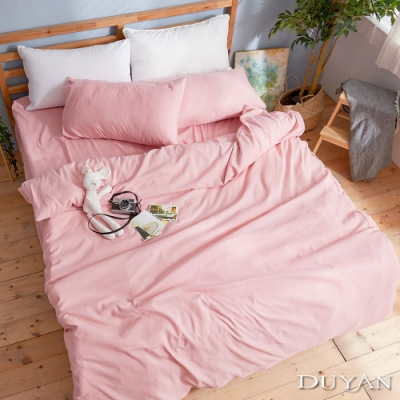DUYAN竹漾-芬蘭撞色設計-單人床包枕套兩件組-砂粉色 台灣製