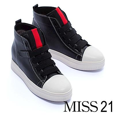 休閒鞋 MISS 21 率性撞色織帶全真皮厚底內增高休閒鞋-黑