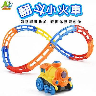 Playful Toys 頑玩具 翻斗小火車