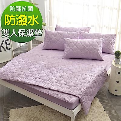 Ania Casa 魅力紫 雙人床包式保潔墊 日本防蹣抗菌 採3M防潑水技術
