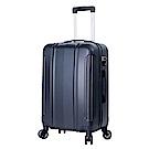 DF travel - 探索城市旅者不凡格調輕量18吋行李箱-共11色