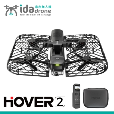 Hover 2 空拍無人機/掌上遙控單電版+收納包