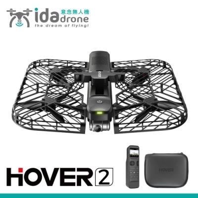 Hover 2 空拍無人機/掌上遙控單電版+收納包 套組