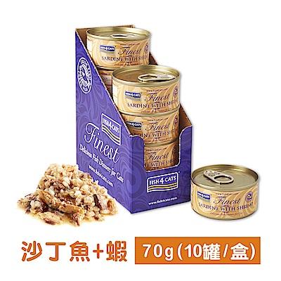 海洋之星FISH4CATS 沙丁魚&蝦貓罐 70g(10罐/盒)