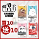 熊熊遇見你 買懸掛式除濕掛袋160gx10包,再送10包(共20包) product thumbnail 1