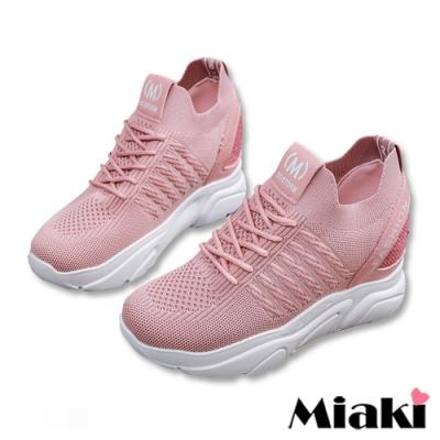 Miaki-休閒鞋韓風內增高厚底潮鞋-粉
