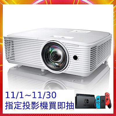 Optoma GT1080HDR  Full HD 高亮度短焦家庭娛樂投影機