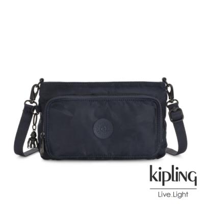 Kipling 光澤迷彩沉穩藍前袋拉鍊長形肩背包-MYRTE