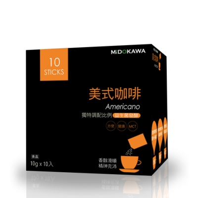 【MIDOKAWA美都川】益生菌美式咖啡(10g*10包/盒) - 8盒組