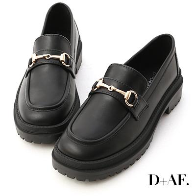 D+AF 復刻經典.鬆糕底馬銜釦樂福鞋*黑