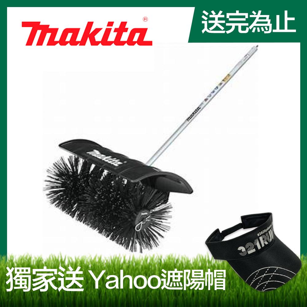 MAKITA 牧田 毛刷清掃器199332-1(BR400MP)(DUX60專用)
