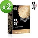 日濢Tsuie 黑馬卡鋅 至尊龍王版(30顆/盒)x2