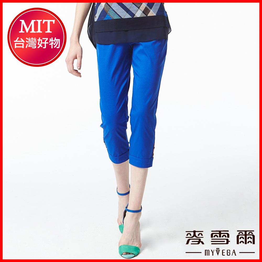 麥雪爾 彈性修身褲口反摺長褲-藍