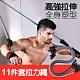 11件套健身拉力繩 100磅彈力拉繩訓練器 家用健身器材 肌力訓練器套裝 高彈性阻力帶 product thumbnail 2
