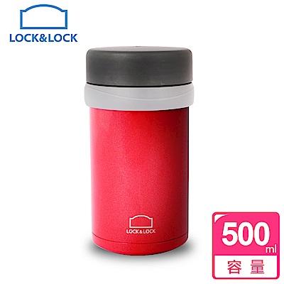 樂扣樂扣 雙層真空不鏽鋼悶燒罐500ML紅(快)