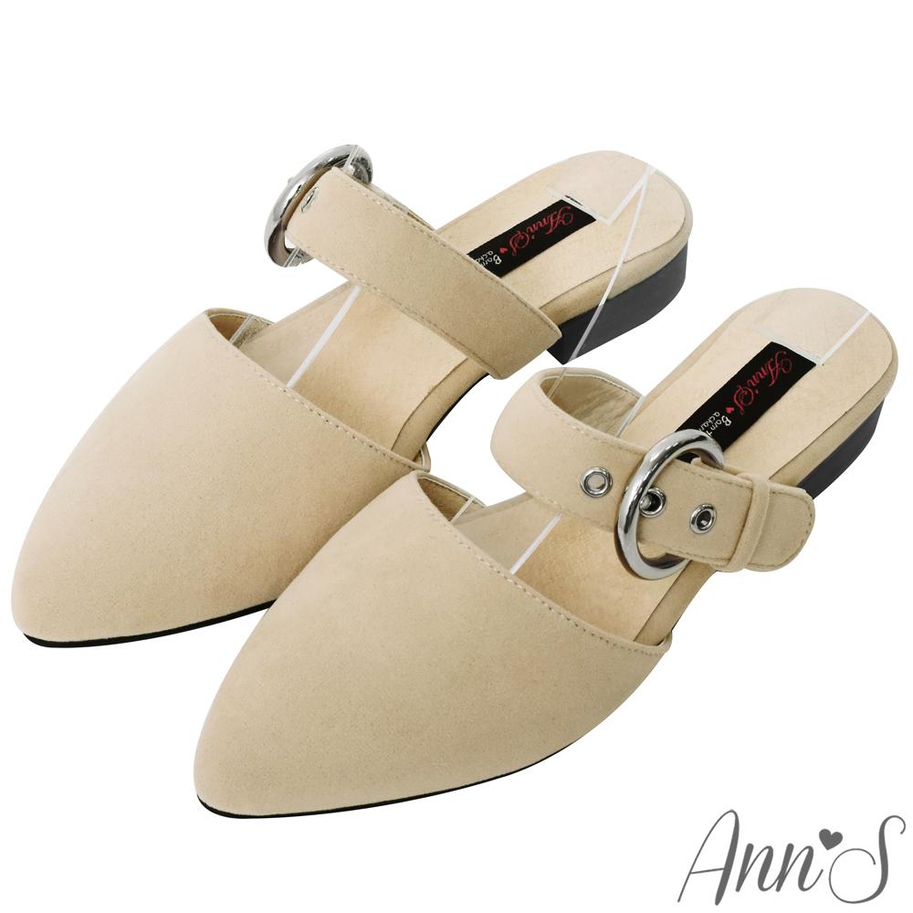Ann'S氣質出眾-銀色圓扣絨質平底尖頭穆勒鞋-米(版型偏小)