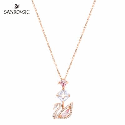 SWAROVSKI施華洛世奇 Dazzling Swan 玫金色光彩粉紅天鵝Y形項鏈
