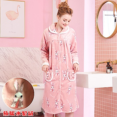 睡衣 吃貨小兔 極暖高克重超柔軟水貂絨連身睡衣(75227-7豆沙粉)蕾妮塔塔