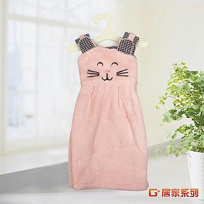 G+居家 造型擦手巾(可愛貓咪-淺粉)