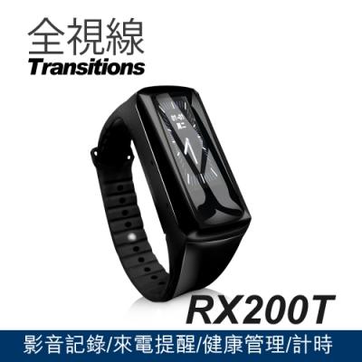 全視線 RX200T 藍芽智慧型FULL HD 1080P 攝影手環