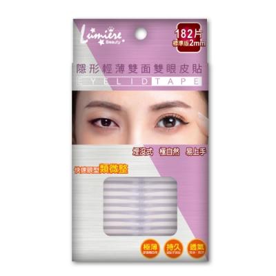 Lumiere 隱形輕薄雙面雙眼皮貼(標準版2mm) 共182片 贈專用Y型棒