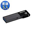 (五入組) SONY USB3.1髮絲紋金屬碟 16GB
