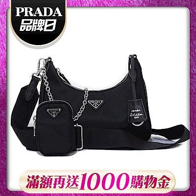 Prada 經典尼龍TESSUTO系列三角LOGO三合一拉鍊手提/斜背兩用包(黑)