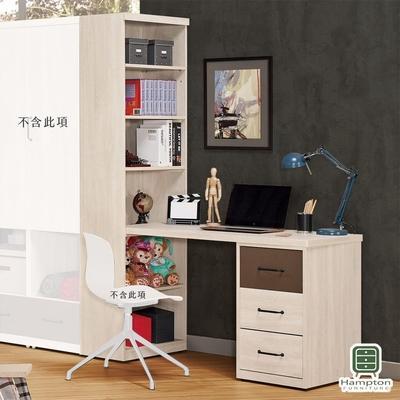 漢妮Hampton 維格4尺L型書桌121.5x59.5x197cm