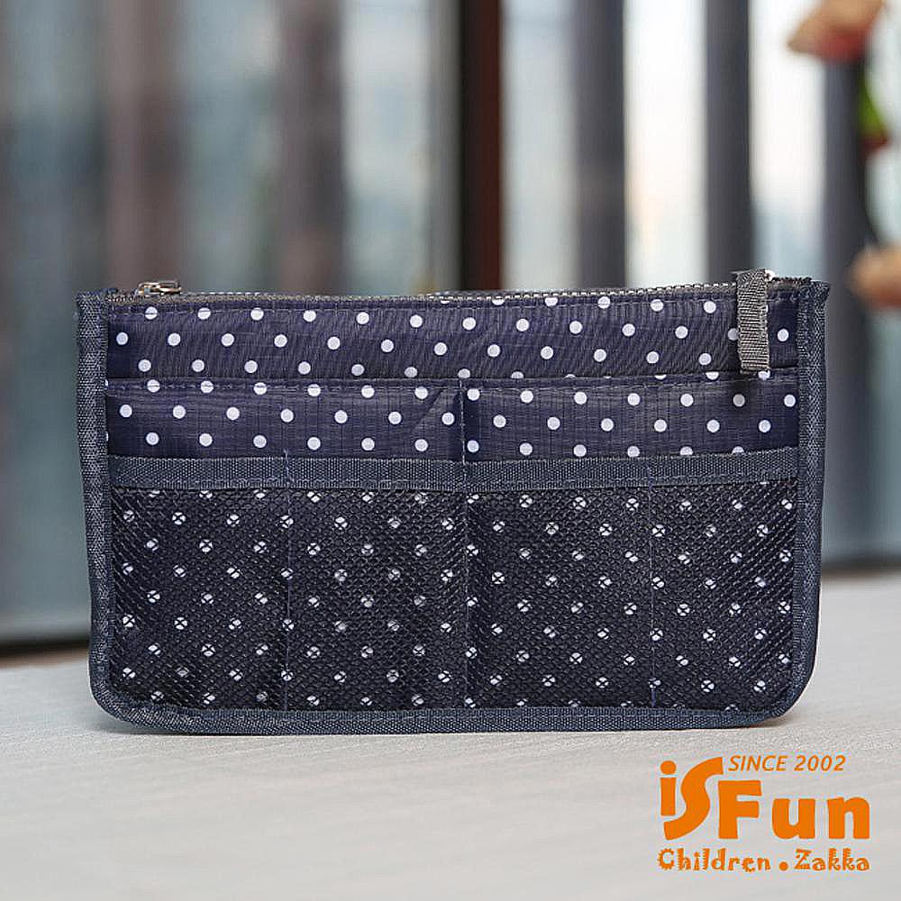 iSFun 空氣感包 舖棉防撞化妝包中袋 3色可選