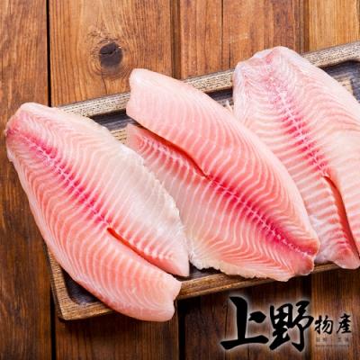 【上野物產】無刺無腥味 外銷級台灣特優鯛魚片 ( 75g土10%/片 ) x60片