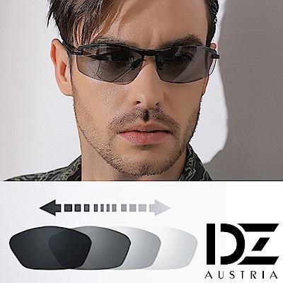 DZ 飛行流線變色片 防曬偏光 太陽眼鏡墨鏡(黑框)