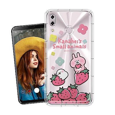 卡娜赫拉 ASUS Zenfone 5Z ZS620KL 彩繪空壓手機殼(草莓)