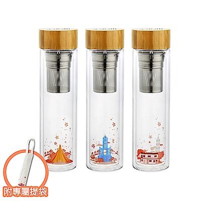 WOKY沃廚 花芯城市雙層耐熱玻璃瓶500ml(3款可選) 附提袋