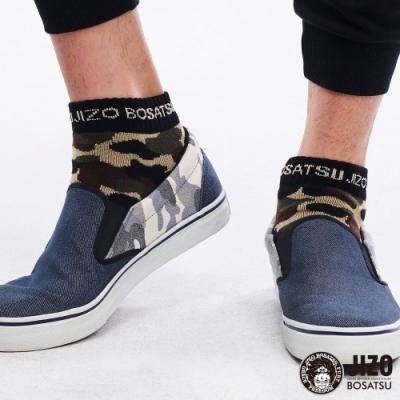 地藏小王 BLUE WAY - 地藏迷彩短襪