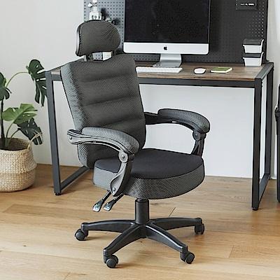 買就送 完美主義 高機能獨立筒電腦椅/辦公椅/主管椅/總裁椅/附頭枕