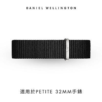 DW 錶帶 14mm銀扣 寂靜黑織紋錶帶
