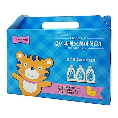 EGO意高 QV baby沐浴清爽護膚禮盒