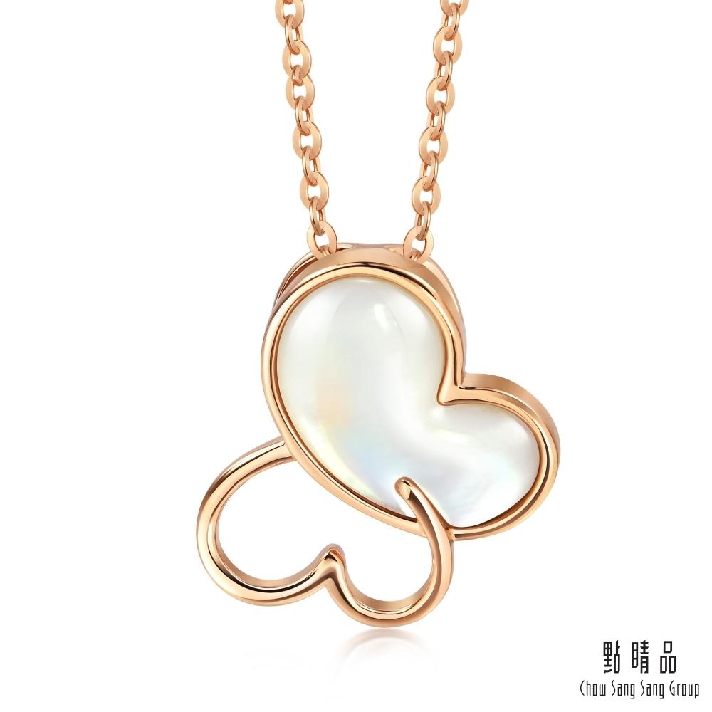 點睛品 Daily Luxe 鏤空蝶羽 珍珠貝母18K玫瑰金項鍊