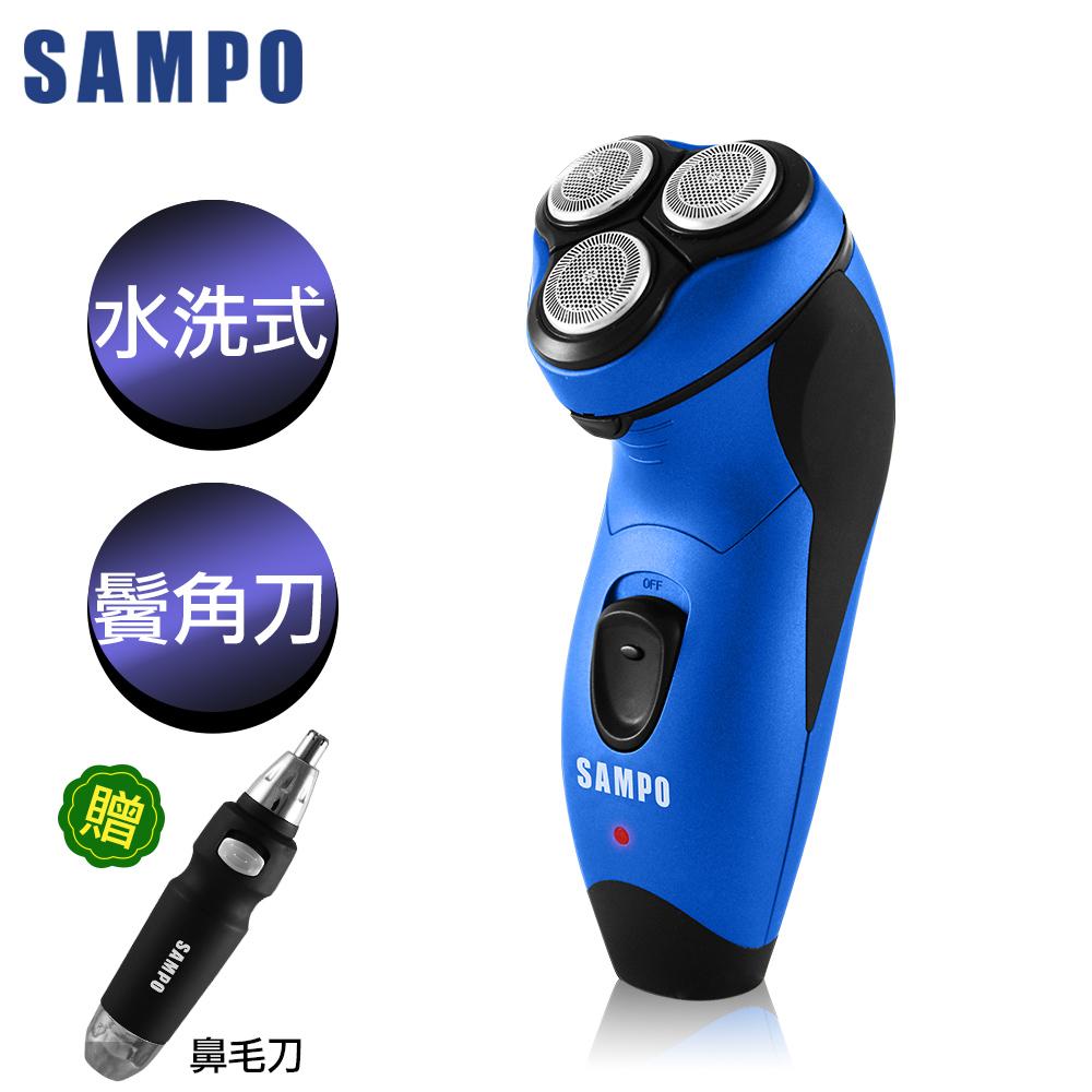 【SAMPO 聲寶】勁能水洗式三刀頭電鬍刀EA-Z1502WL