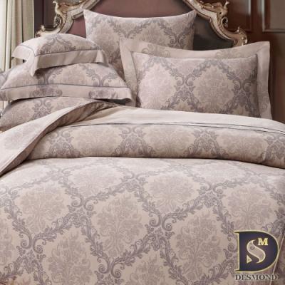 岱思夢  加大  60支八件式天絲床罩組  蕾歐娜