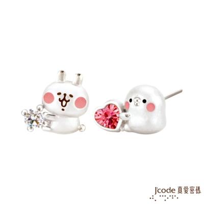 J code真愛密碼銀飾 卡娜赫拉的小動物-晶亮P助和粉紅兔兔純銀耳環