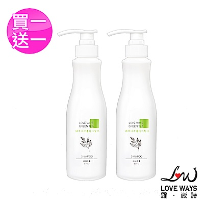 (買一送一)Love Ways 羅崴詩 綠茶頭皮養護洗髮精 500ml