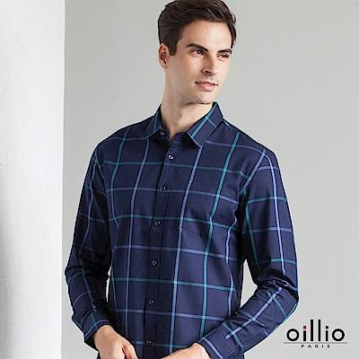 歐洲貴族 oillio 長袖襯衫 純棉格紋 休閒口袋 藍色