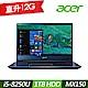 Acer SF314-54G-508B14吋筆電(i5-8250U/MX150/4G/1TB/Swift 3/藍) product thumbnail 1